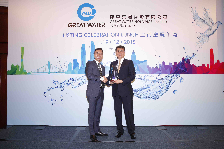 Guangzhou Ke Jian Yu environmental protection Co  Ltd